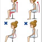 腰痛予防には運動と正しい姿勢が大切