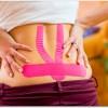 腰痛の時のテーピングの貼り方とは?伸縮性のあるテープで血行を妨げないように貼る