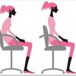 腰痛は椅子にクッションを当てると良い?骨盤辺りにクッションを当ててS字カーブを保ち足は組まないで座ると良い?