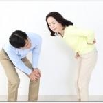 腰痛と股関節痛に関係はあるのか?腰痛は股関節痛を引き起こし、股関節痛は腰痛を引き起こす、切っても切れない関係?