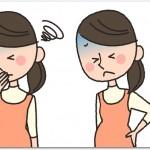腰痛はくしゃみや咳でも起こる?くしゃみは腰に負担をかけるものだと事前に心構えしておこう