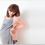 妊婦の腰痛はリラキシンというホルモンが関係している?適度なマッサージやストレッチ、半身浴で血行を良くし腰痛を改善させよう