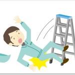 腰痛が労災として認められる基準とは?業務に関する起因性が認定基準となります