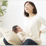腰痛ベルトで育児中の人向けのものは?背中全体をサポートするタイプが良い?