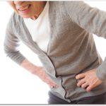 腰痛ベルトの思わぬデメリットは?胃痛が起こりタイトなパンツが履けない?